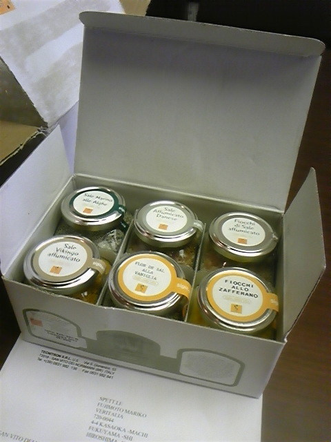 イタリア輸入食材のナビゲーター・ベリタリア-100622_144325.jpg