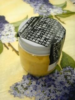 オリーブオイルソムリエが選ぶ飲めるオリーブオイル『バランカ』とプレミアイタリア食材-DVC00098.jpg