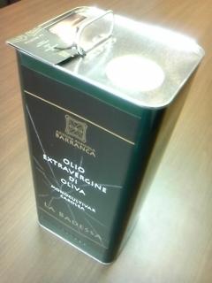 オリーブオイルソムリエが選ぶ飲めるオリーブオイル『バランカ』とプレミアイタリア食材-DVC00100.jpg