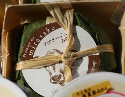 飲めるオリーブオイル『バランカ』とプレミアイタリア食材